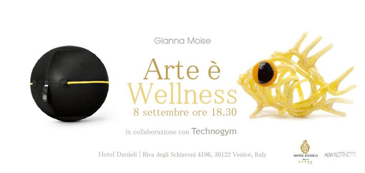 invito evento Terrazza Danieli
