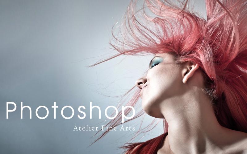 Corso di Adobe Photoshop a Milano